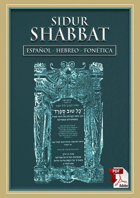 Siddur Shabat Sefarad Hebreo Espanol Fonetica Con Imagenes