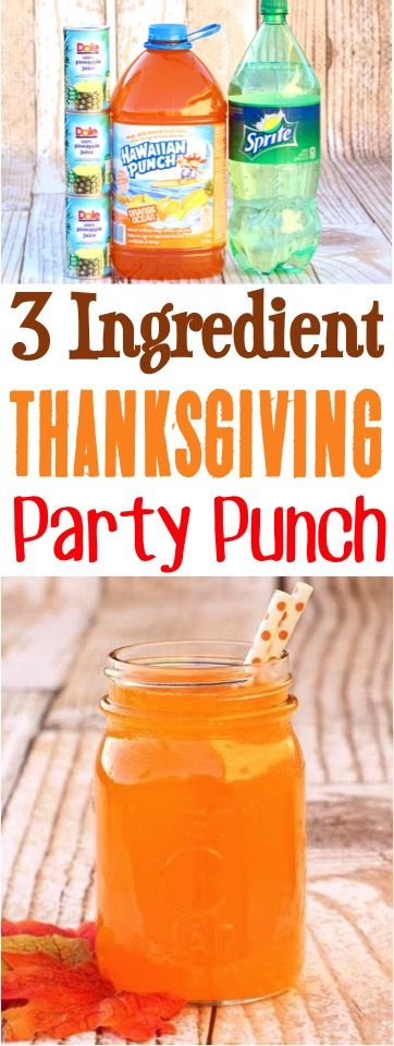 Harvest Party Punch Recipe! (Just 3 Ingredients) (Posts by DIY Thrill) #thanksgivingrecipes
