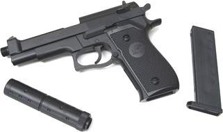 MoreToyGuns.com Airsoft: Double Eagle Pistol (FREE Silencer)