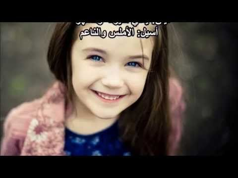 اجمل اسماء البنات معاني اسماء البنات اسماء بنات تركية اسم Child Smile Kids Tumblr Beautiful Words