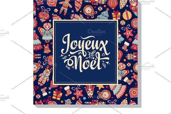 French Merry Christmas Joyeux Noel By Zoya Miller On Creativemarket