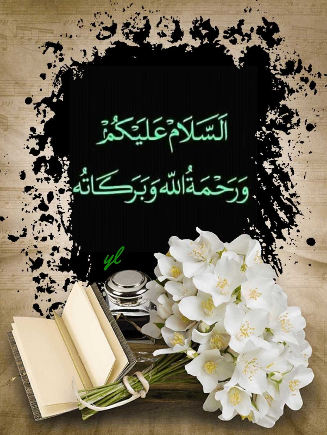 Tulisan Wassalamualaikum Arab : tulisan, wassalamualaikum, Assalamu'alaikum, Morning, Images, Flowers,, Assalamualaikum, Image,, Muslim, Greeting