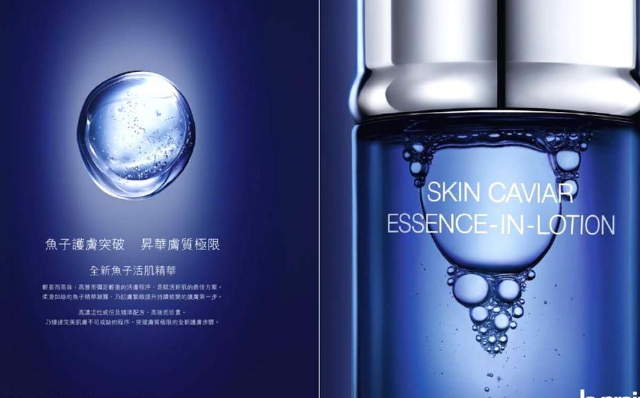 Advertising dilshan karu in 2020 lotion shampoo bottle