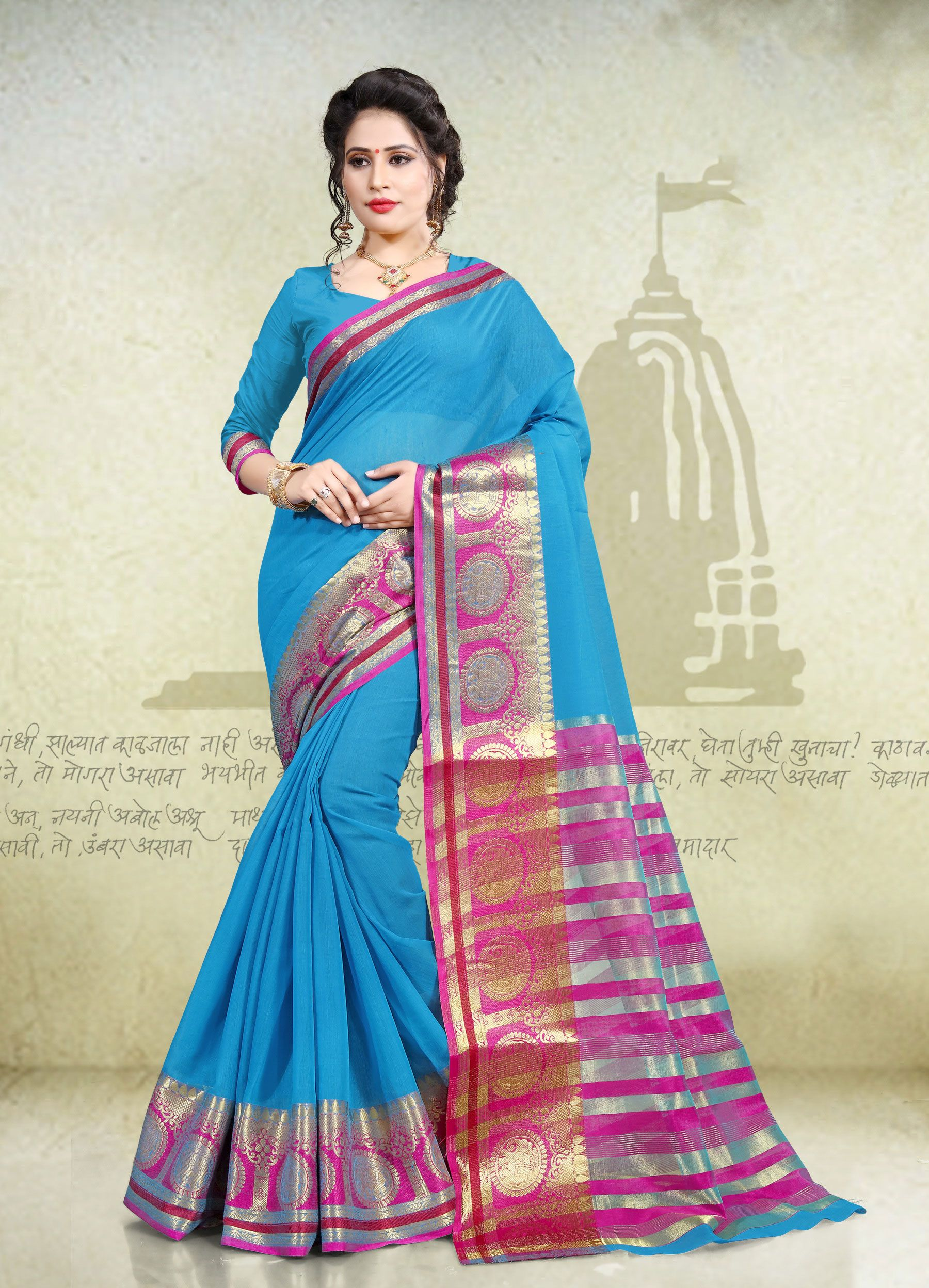 467f12cb9f blue rich cotton saree with pink woven border under RS 500   Sarees ...