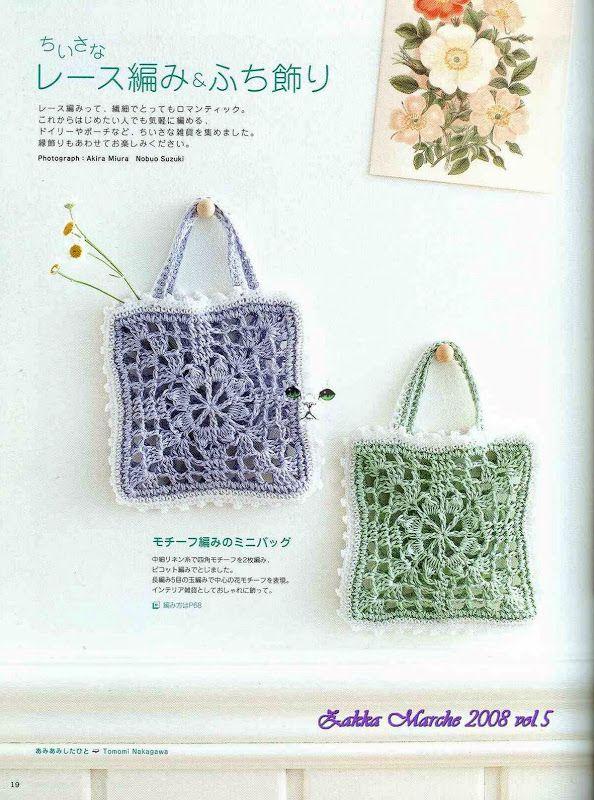 ZAKKA MARCHE\' 2008 Vol.5 - Azhalea -Lest\'s Knit 2 - Picasa Web ...