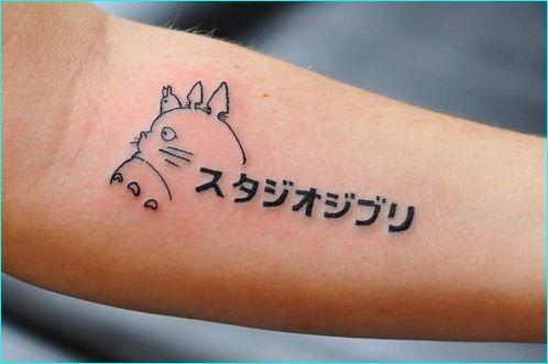 25 Japanese Katakana Tattoos Melhores Tatuagens Tatuagem Ghibli Tatuagem Studio Ghibli