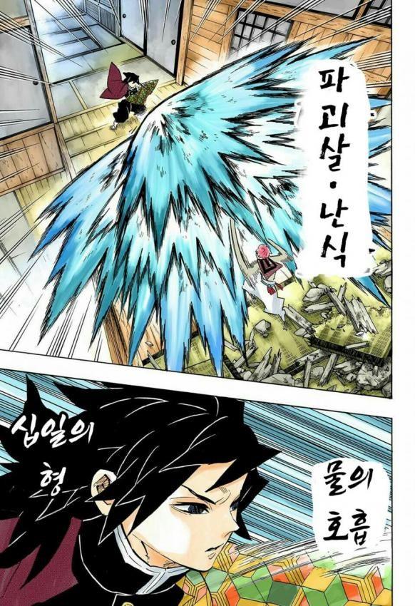 Demon Slayer에 있는 ηαтαℓια ♥님의 핀 2020 갤러리, 만화, 총