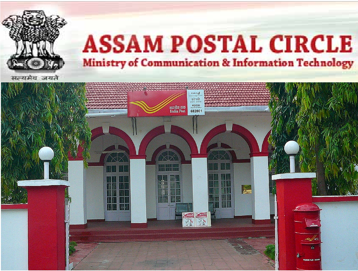 Assam Post Office Recruitment 2016, Postal/ Sorting Assistant
