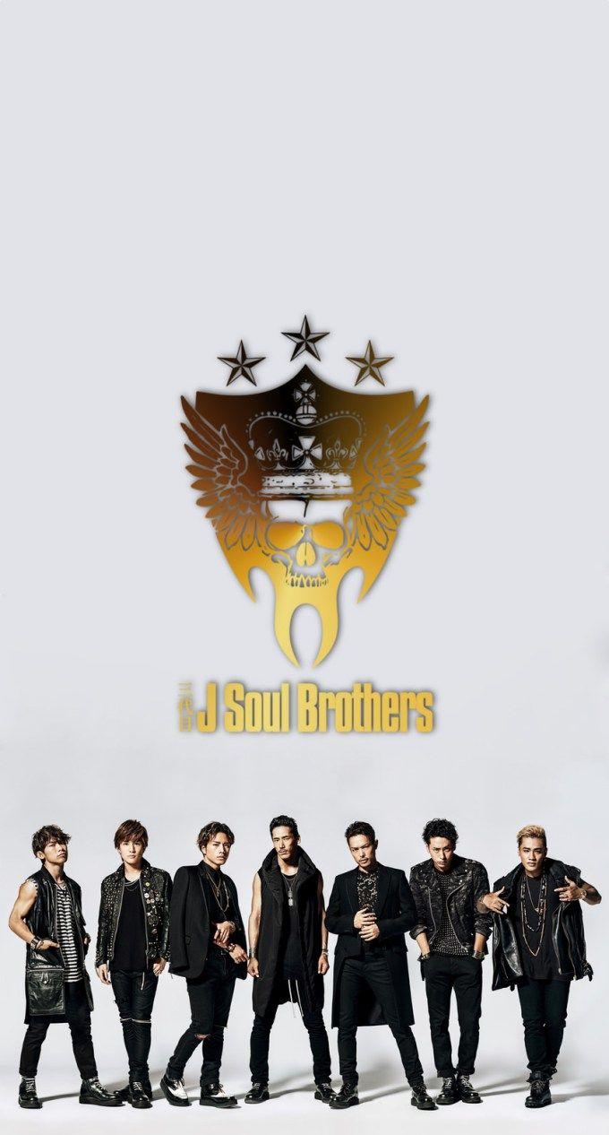 三代目 J Soul Brothersメンバー ゴールドロゴ Iphone壁紙 ただひたすらiphoneの壁紙が集まるサイト Soul Brothers Soul Jpop