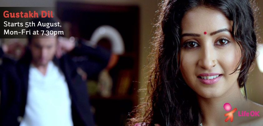 Meet Laajo In Gustakh Dil Starting From 5th August At 730pm