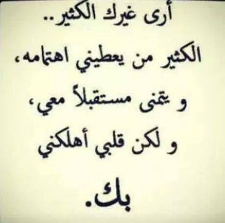 رمزيات عربي كلمات تصميم تصاميم انجليزي Post Words Quotes English Words Quotes Wise Quotes Cool Words