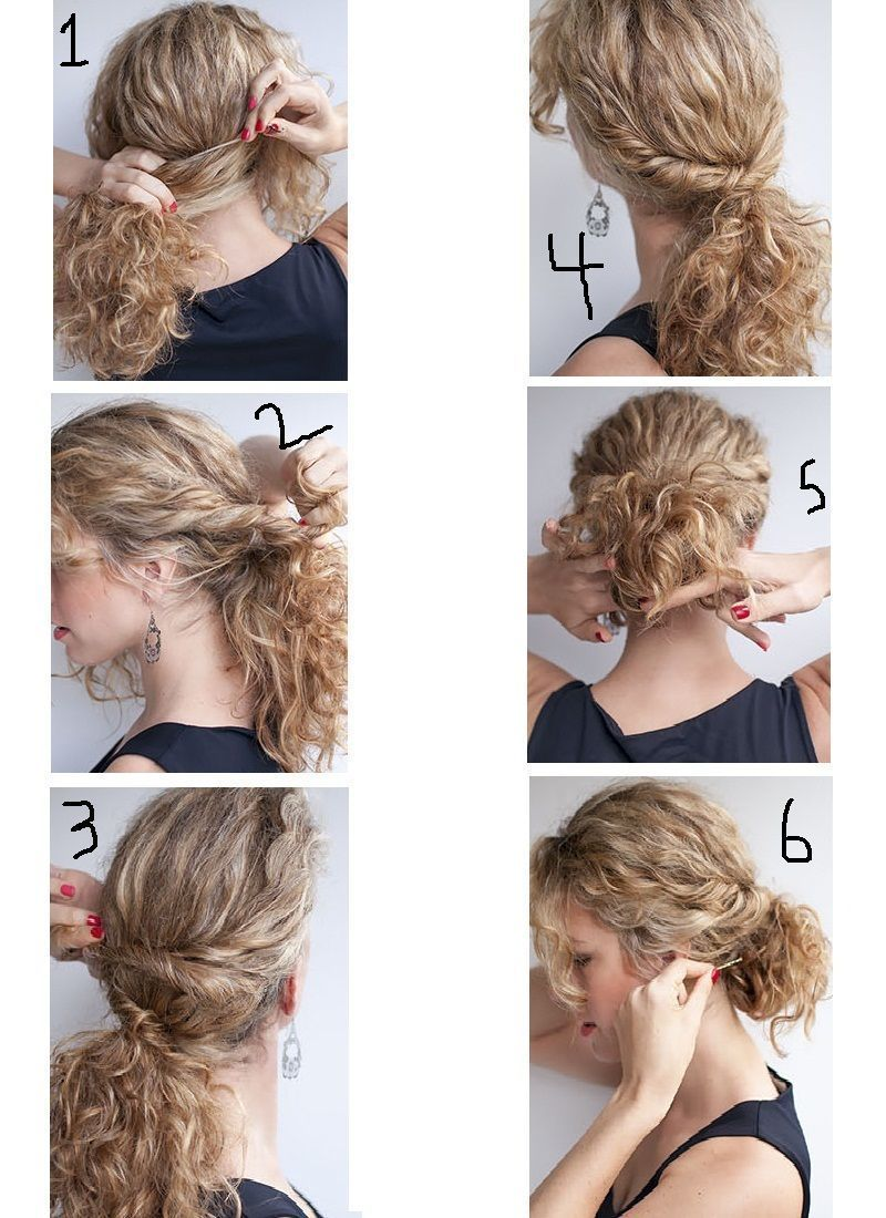 Awesome Easy Updos For Long Curly Hair Step By And Description ...