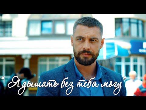 5 Pavlos Bouros Ya Dyshat Bez Tebya Ne Mogu Premera 2019 Youtube Muzyka Serdca Muzyka Luchshie Pesni