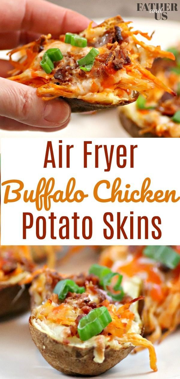 Air Fryer Potato Skins with Buffalo Chicken #gamedayfood