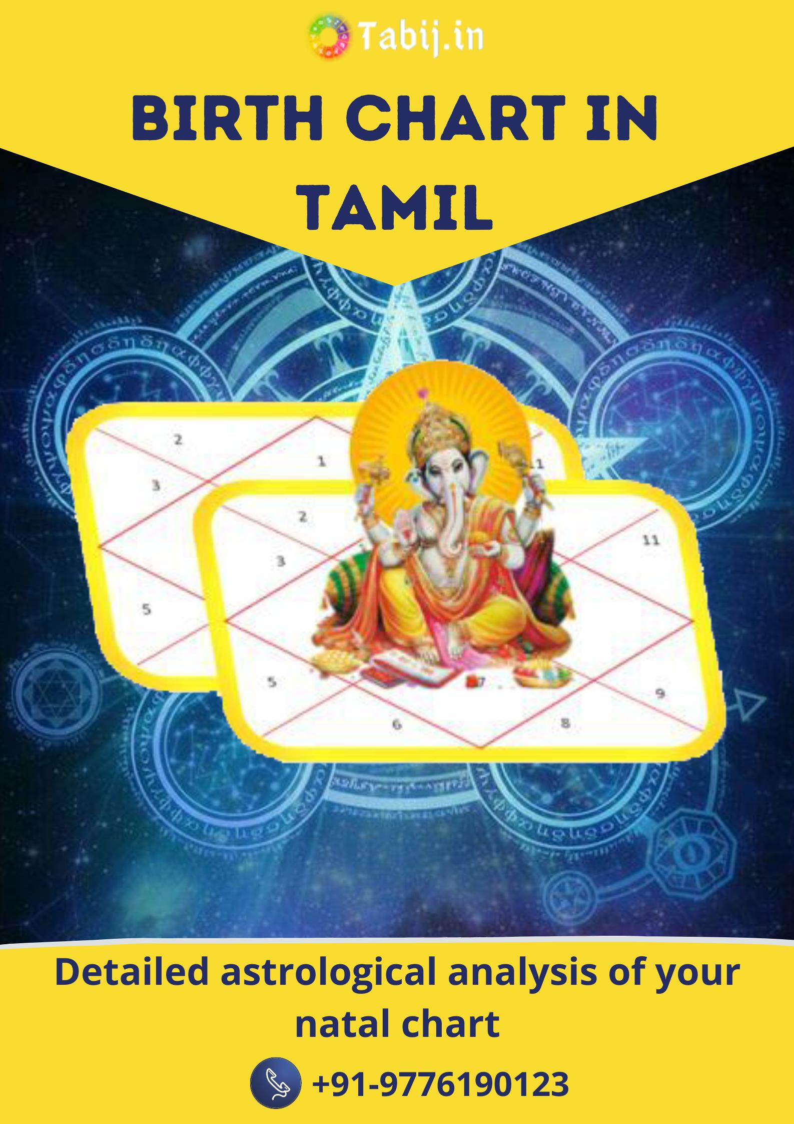 Free Tamil Jathagam • ஜாதகம்