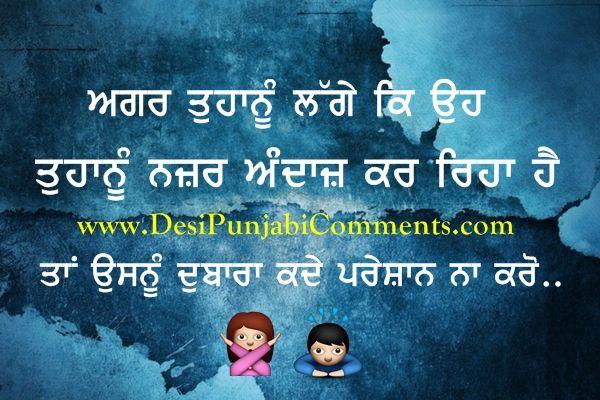 Desi Punjabi Comments Punjabi Status Punjabi Quotes Hindi Quotes