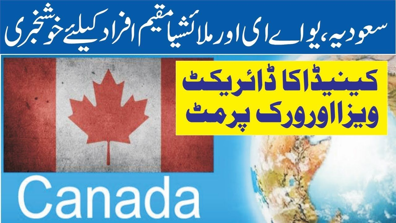 How to get Canada visa from Saudi Arab, UAE and Malysia