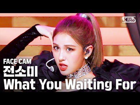 [페이스캠4K] 전소미 'What You Waiting For' (SOMI Face Cam)│@SBS Inkigayo_2020.7.26 - YouTube