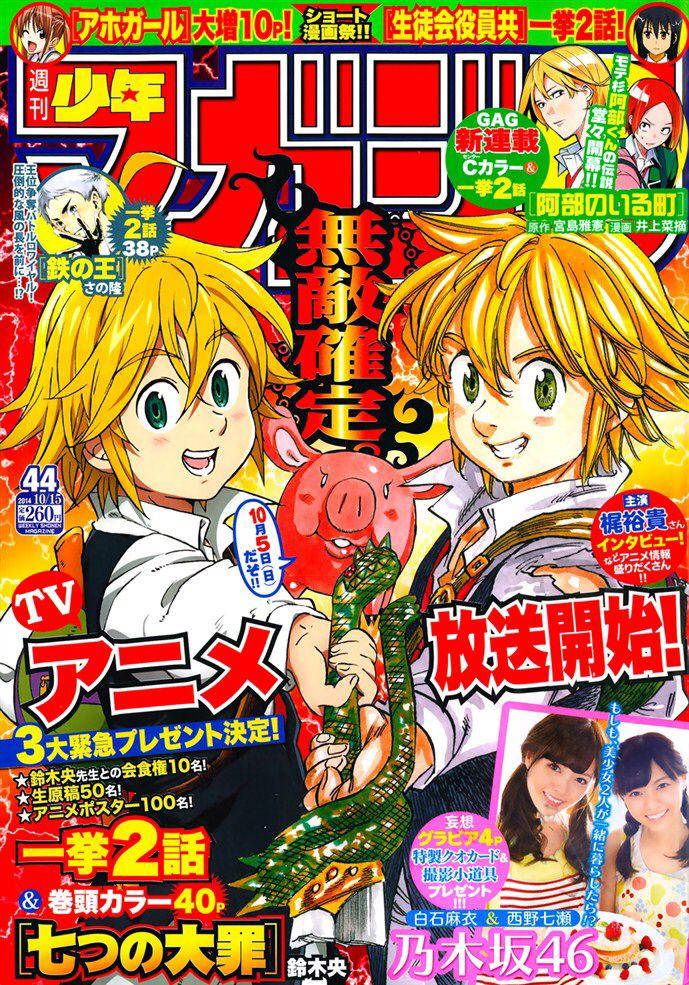 「Seven Deadly Sins/Nanatsu No Taizai」おしゃれまとめの人気アイデア