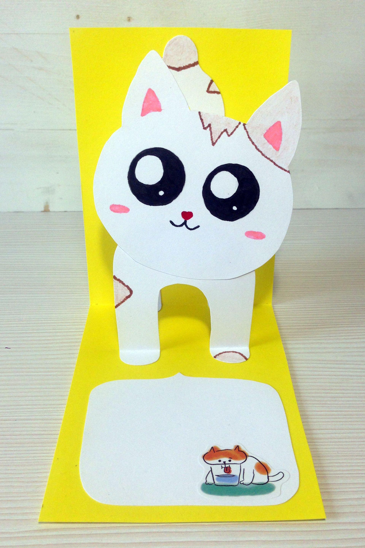 Pop Up Cat Card Diy 3d Card For Birthday Cat Cards Diy Cards Cards Diy Easy
