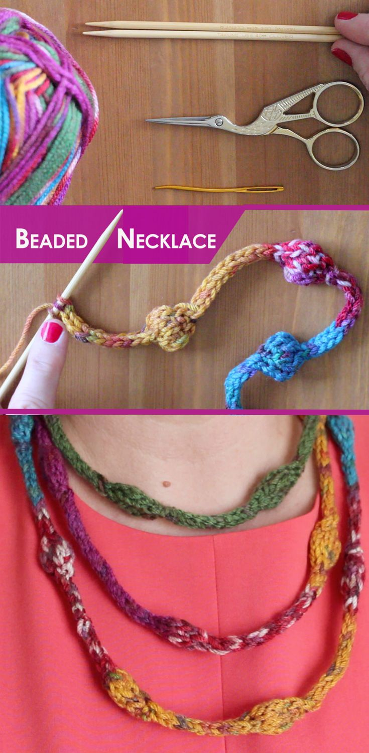 How to knit a beaded necklace how to knit beaded necklaces and how to knit a beaded necklace bankloansurffo Images
