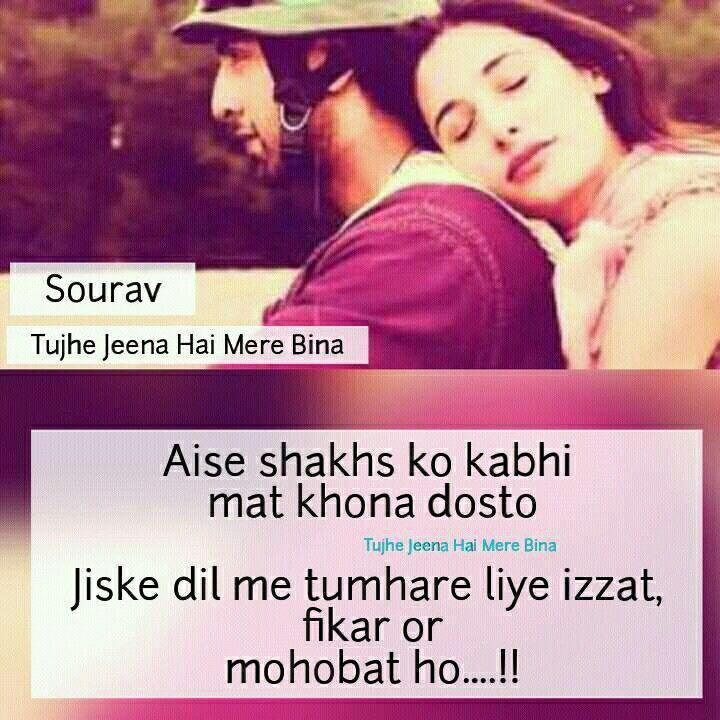 Na khona bhad me rona padega mere fre. | aashu love jaan ...