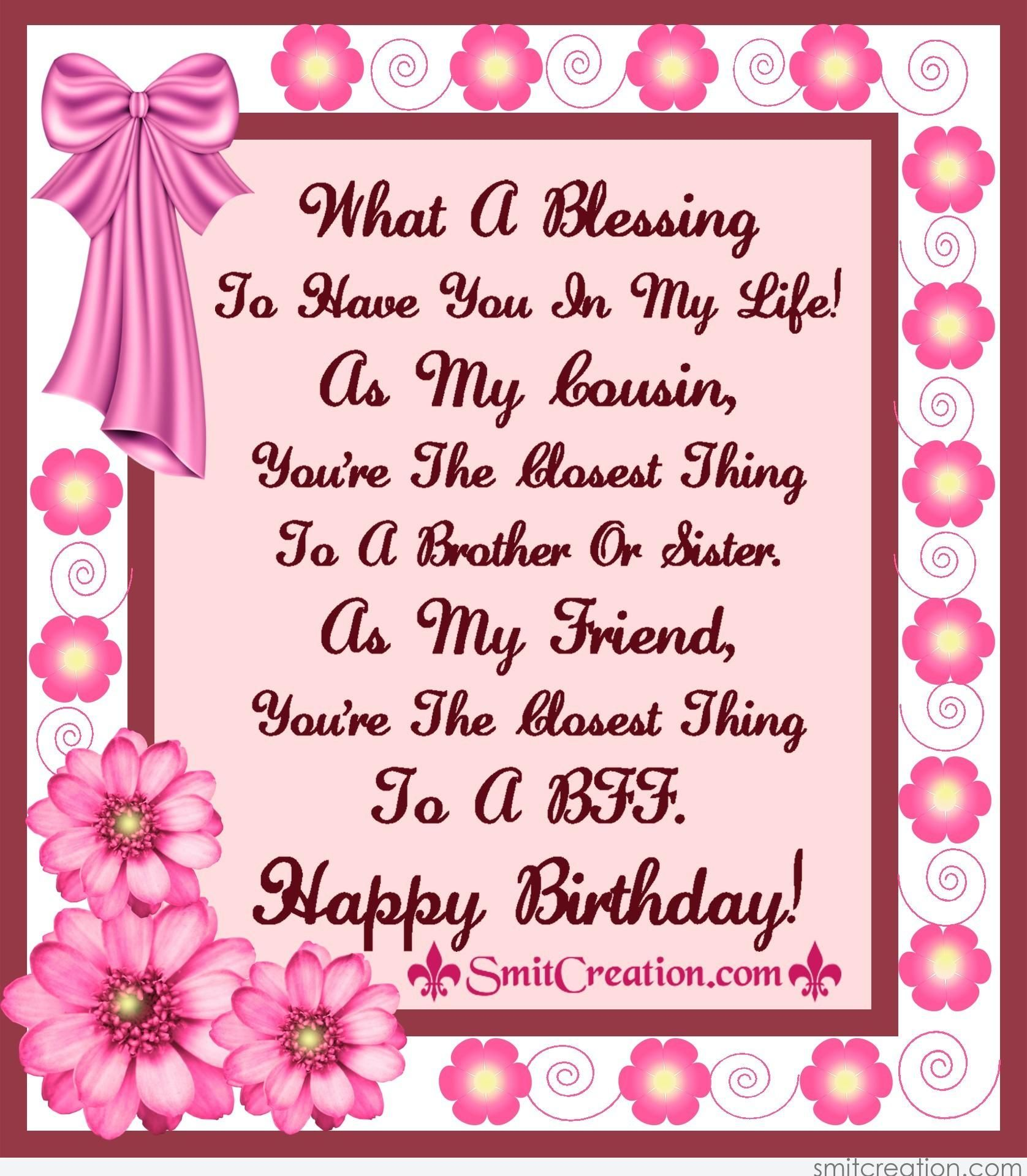 Birthday Wishes For Cousin Pictures And Graphics Smitcreation Happy Birthday Wishes For A Cousin