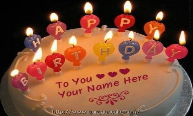 Animated Birthday Cakes With Name Picture