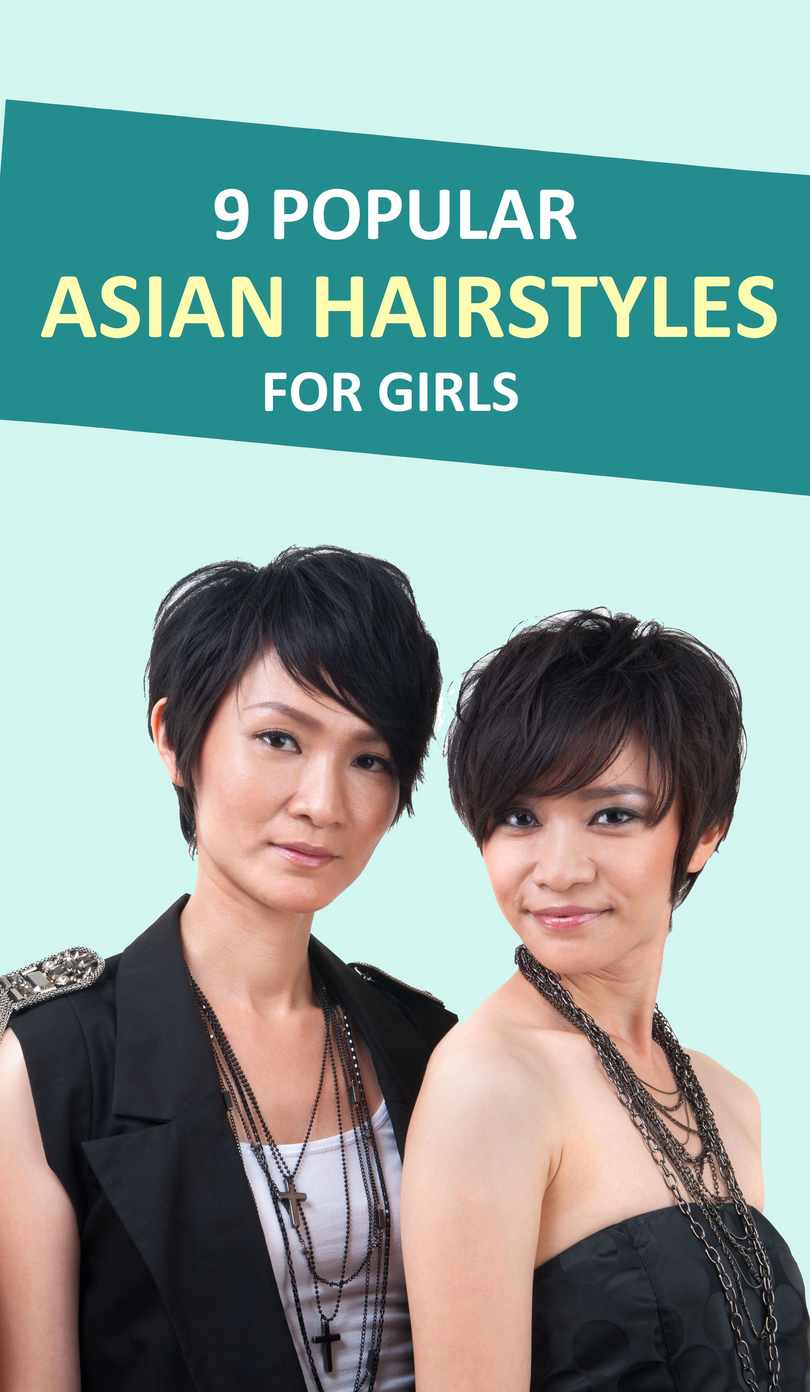 best asian hairstyles with pictures asian hairstyles asian