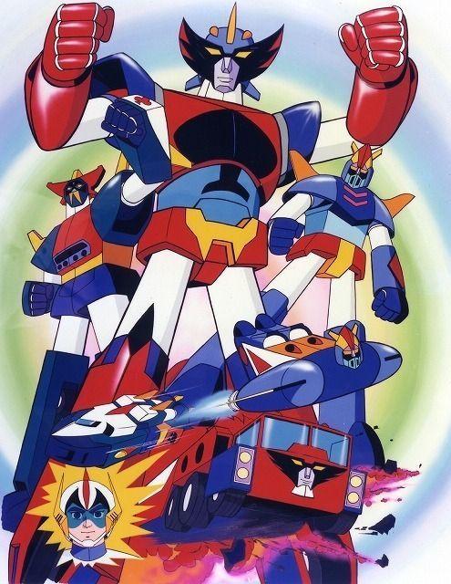 70年代ロボットアニメ4作品が制作会社の垣根を越えて集結!コラボ ...