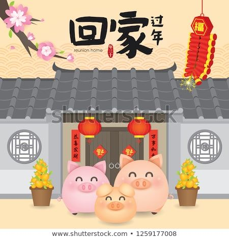 Chinese New Year Return Home Reunion Vector Illustration