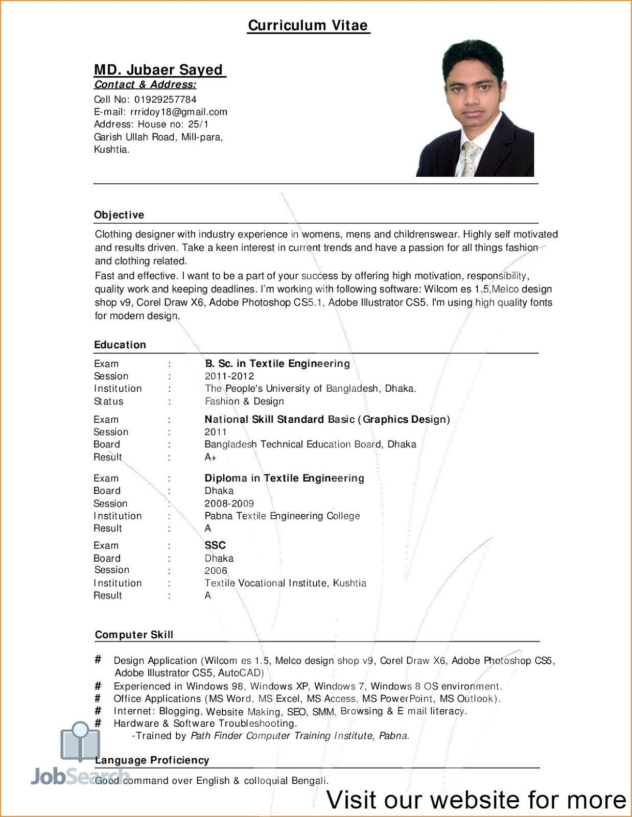 Resume Format for Freshers Job 2020 in 2020 Job resume