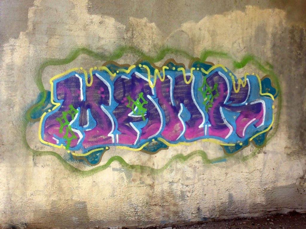 Graffity, Nieuwegein, Netherlands.