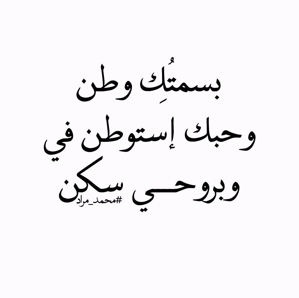 غاليتي Arabic Words Words Arabic