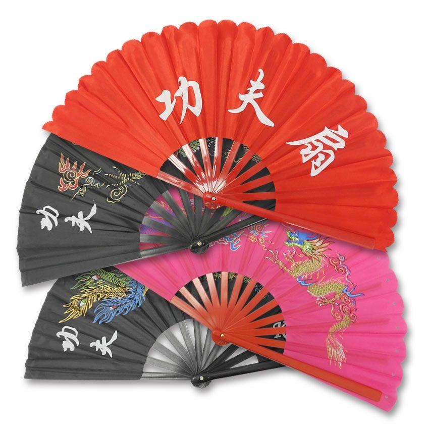 Plastic Kung Fu Fan | Kung Fu Fighting Fans | KarateMart com