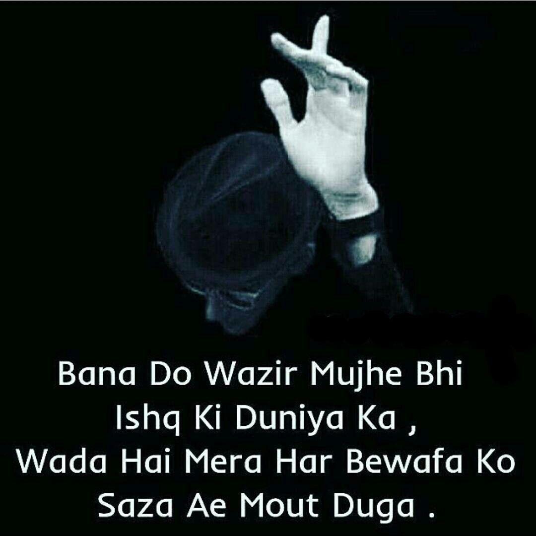 M At Lik Ji M At Lik Ji Attitude Quotes Attitude Quotes For Boys