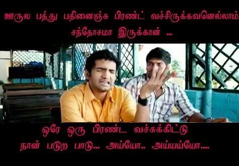 Santhanam Comedy Dialogues In Boss Engira Baskaran Tamil Comments