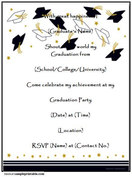 Graduation Party Invitation Templates Free Printable – Printable Graduation Invitation Templates