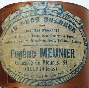 Rare Find Lrg Roll Cognac Sateen Ribbon Wide  French Original Paper