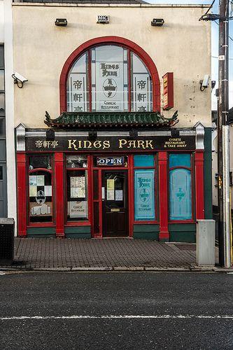 Kings Park Chinese Restaurant Main Street Newbridge County Kildare Ireland Restaurant Signage Chinese Restaurant Kildare