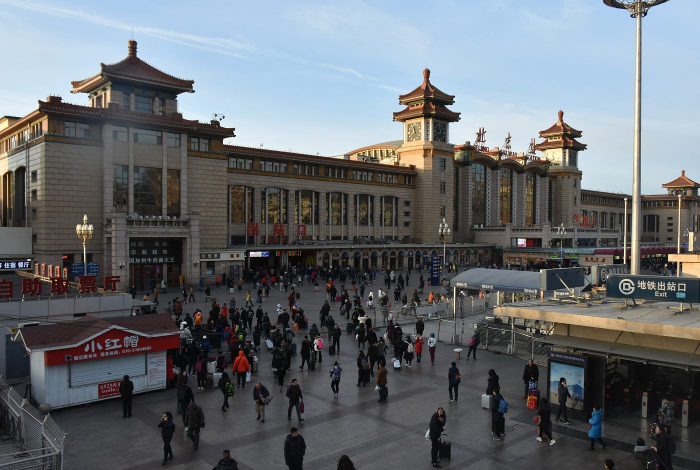 China bans 23 million from traveling as part of citizen