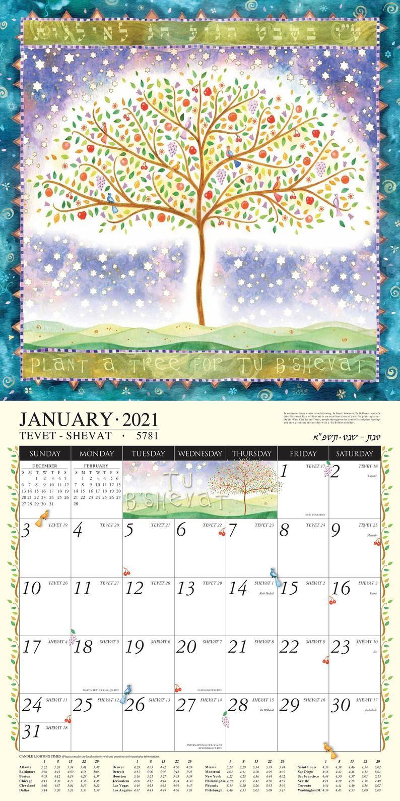 Torah Portion Calendar 2022.Jewish Art Calendar 2022 Mickie Caspi 16 Month Wall Etsy Art Calendar Jewish Holiday Calendar Jewish Art