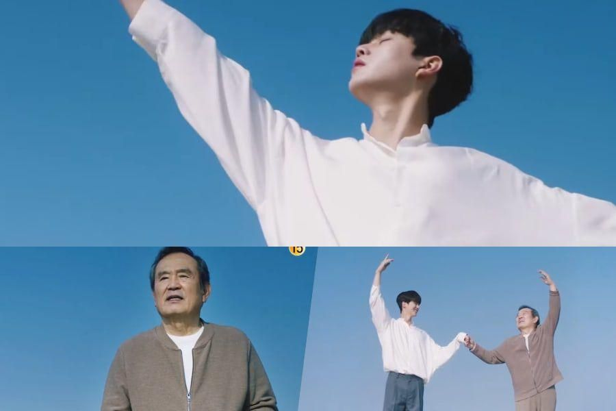 Watch: Song Kang And Park In Hwan Dream Of Flying In Teaser For Upcoming Drama About Ballet