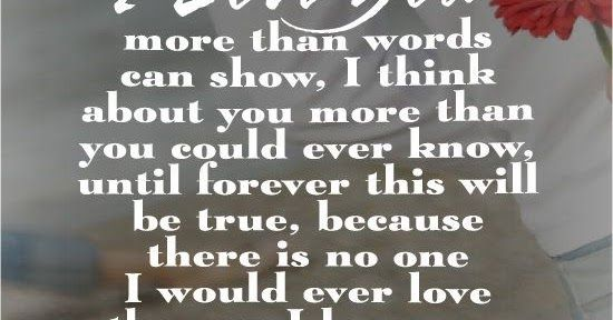 I Love You More Than Youll Ever Know Quotes Hey There Are You