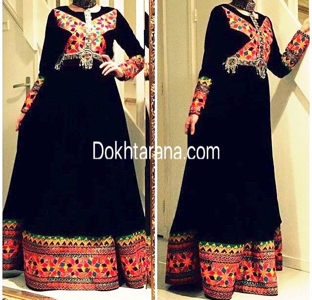 Black Afghani Dress Afghan Clothes Afghan Dresses Pakistani