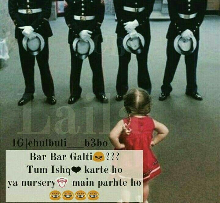 Pin by mudassirkhan Khan on dp'z   Very funny jokes, Funny