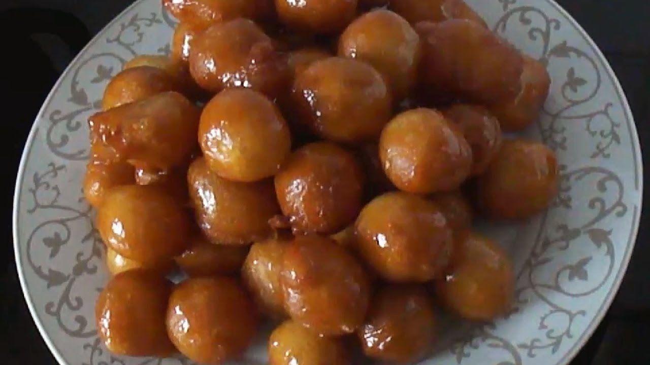 العوامات العراقية لقمة القاضي أكلات عراقية Iraqi Food Youtube