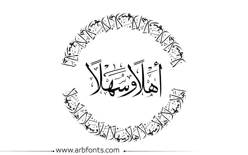 جديد صور اسم مخطوطات الحج والعمره اهلا وسهلا Henna Drawings Henna Drawings