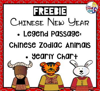 Chinese Zodiac Legend And Chart Freebie For 3rd 5th Grade Reading Comprehension Passages 3rd Grade Reading Comprehension Passage