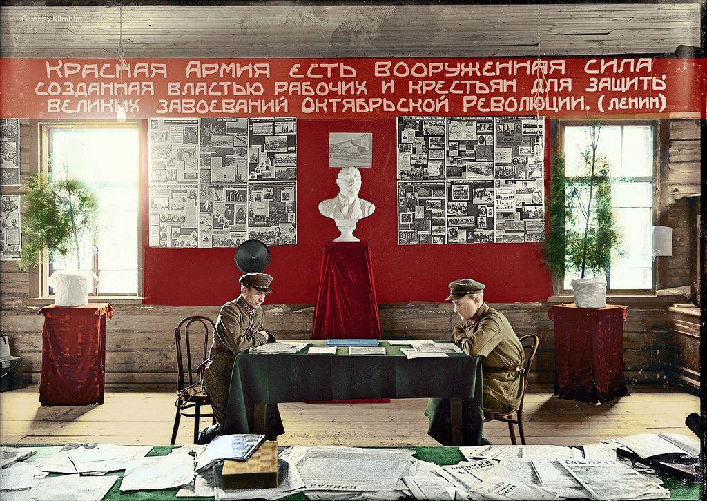 Red Corner At A Recruiting Station Galich Kostroma Region 1931